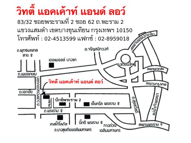 แผนที่สำนักงานบัญชี กรุงเทพมหานคร